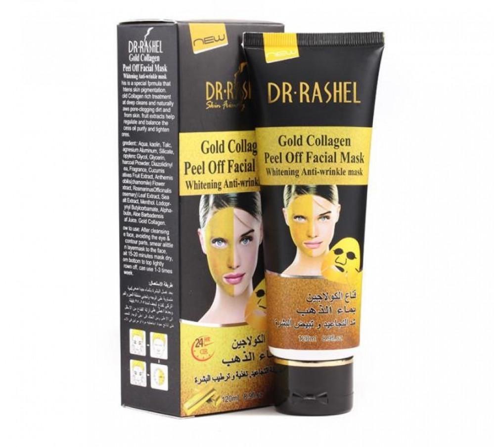 قناع الكولاجين بماء الذهب من د.راشيل - 120 مل
