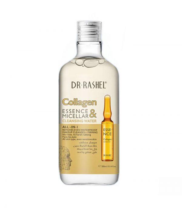 ميسيلار لتنظيف البشرة بخلاصة الكولاجين من د. راشيل 300مل